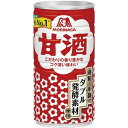 森永製菓 甘酒ドリンク 缶 190〓30