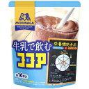 森永 牛乳で飲むココア(200g)