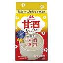 森永 本格おうち茶屋シリーズ 甘酒(しょうが)(4袋入)