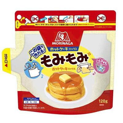 森永 もみもみホットケーキミックス(120g)