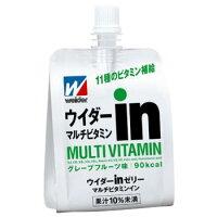 森永製菓 ウイダーinゼリー マルチビタミンイン 180g