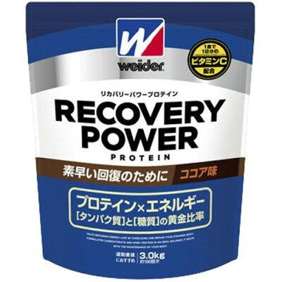ウイダー リカバリーパワープロテイン ココア味(3.0kg)