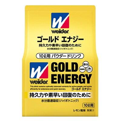 Morinaga/森永製菓 36JMM681 ウイダー ゴールドエナジー 10L用 レモン風味