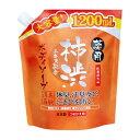 薬用 柿渋エキス配合ボディソープ 大容量(1.2L)