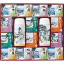 名湯景色 入浴剤ギフトセット MKN-50