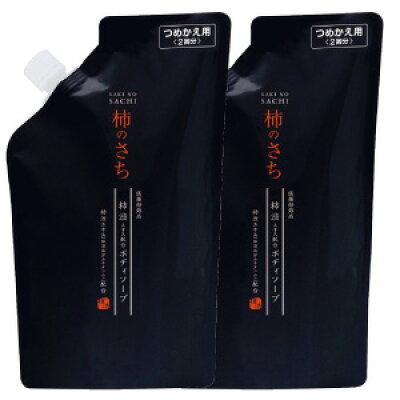 柿のさち 薬用柿渋エキス配合 ボディソープ詰替