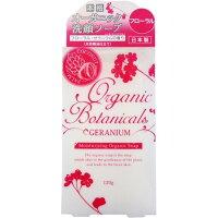 オーガニックボタニカルズ 洗顔ソープ フローラル・ゼラニウムの香り(120g)