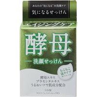 気になる洗顔石けん 酵母(80g)