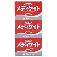 薬用メディケイト(100g*3コ入)