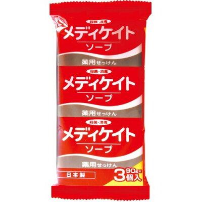 薬用せっけん メディケイトソープ(90g*3コ入)