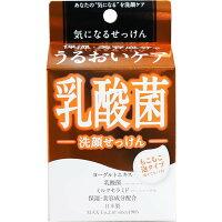 気になる洗顔石けん 乳酸菌(80g)