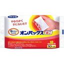 カイロ/オンパックス ミニ(10個入)