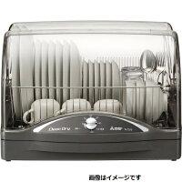 MITSUBISHI クリーンドライ 食器乾燥機 TK-TS7S-H