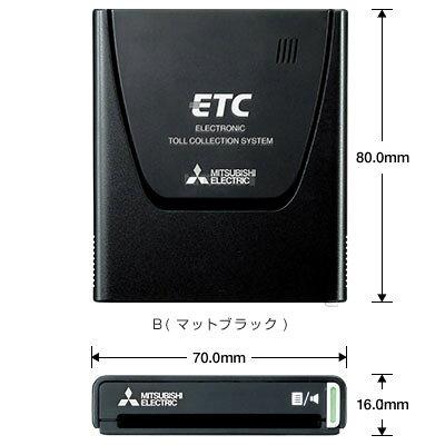 三菱電機MITSUBISHIアンテナ・スピーカー EP-5312BD
