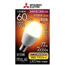 ミライエ LDA8L-G-E17/60/S 電球色
