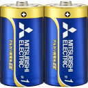 アルカリ乾電池 単1 LR20EXD/2S(2コ入)