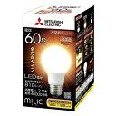 LDA7L-G/60/S-A 三菱 LED電球 一般電球形 810lm 電球色相当 MITSUBISHI milie ミライエ 全方向タイプ LDA7LG60SA