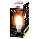 LDT7L-G/60/S 三菱 LED電球 一般電球形 810lm 電球色相当 MITSUBISHI milie ミライエ T形 全方向タイプ LDT7LG60S