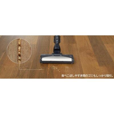 MITSUBISHI サイクロン式クリーナー 掃除機 風神 TC-ZXG20P-A スカイブルー