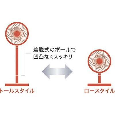 MITSUBISHI DCモーター リビング扇風機 R30J-DZ-D