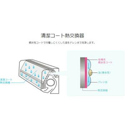 MITSUBISHI MSZ-GV4019S-W ピュアホワイト 霧ヶ峰 GVシリーズ  エアコン主に14畳用・200V
