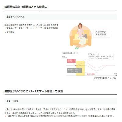 MITSUBISHI MSZ-S2219-W