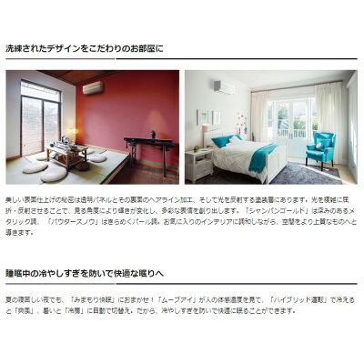 MITSUBISHI MSZ-S2519-N
