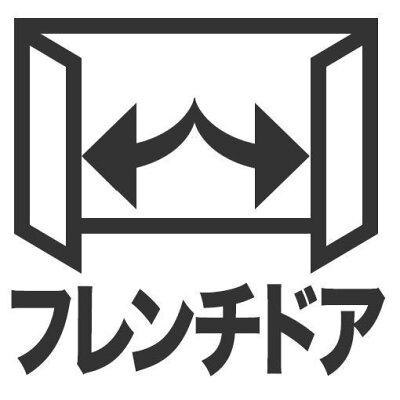 MITSUBISHI 6ドア冷蔵庫 MR-MX46E-ZT