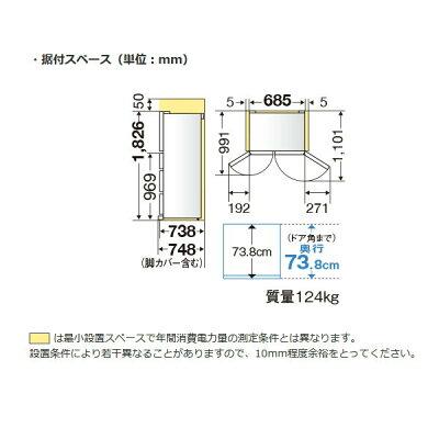 MITSUBISHI 置けるスマート 冷蔵庫 MR-MX57F-W