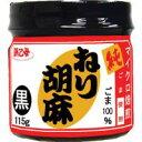 浜乙女 純ねりごま黒 PET 115g