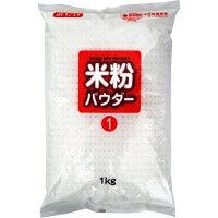 みたけ 米粉パウダー(1kg)