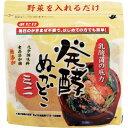 発酵ぬかどこ ミニ(500g)