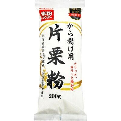 みたけ から揚げ用片栗粉 米粉入り(200g)