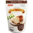 グルテンフリー 玄米パンミックス(200g)