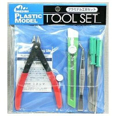 ミネシマ A-5 工具セット A5