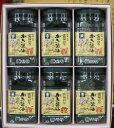 広島海苔 かき醤油6本入味付のりセット
