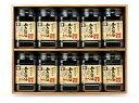広島海苔 かき醤油10本入味付のりセット