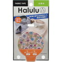 Halulu (ハルル) 布シールテープ 衣類用 Mフラワー ピンク/ホワイト
