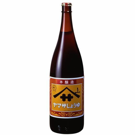 醤油 ヤマサ ヤマサ醤油株式会社 医薬・化成品事業部