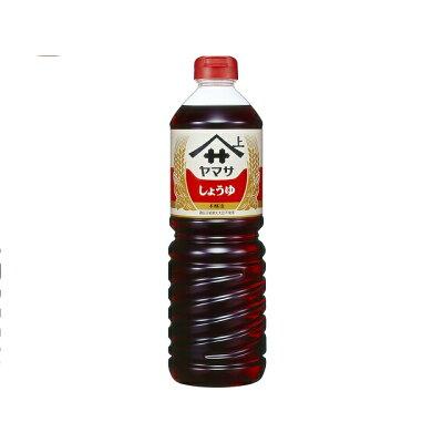 ヤマサ醤油 ヤマサしょうゆ1Lパック