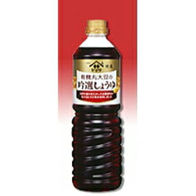 ヤマサ醤油 特選有機丸大豆の吟選しょうゆ1Lパック
