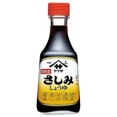ヤマサ醤油 さしみ醤油(200mL)
