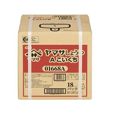 ヤマサ醤油 ヤマサしょうゆ18Lパック