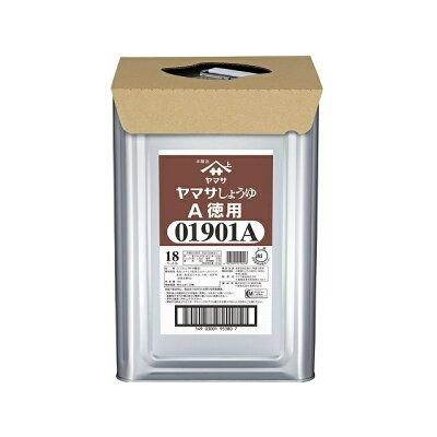 ヤマサ醤油 ヤマサ徳用しょうゆ18L天パット缶