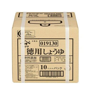 ヤマサ醤油 ヤマサ徳用しょうゆ10Lパック