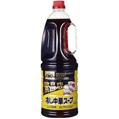 ヤマサ 繁昌店冷し中華スープバンバンジー 1.8l