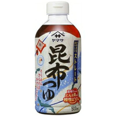 ヤマサ醤油 昆布つゆストレート(500mL)