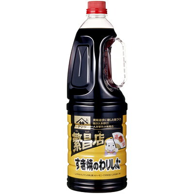 ヤマサ醤油 繁昌店すき焼のわりした1.8Lハンディボトル