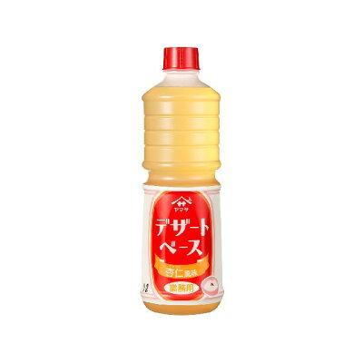 ヤマサ醤油 デザートベース 杏仁風味 1L