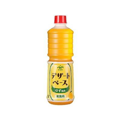 ヤマサ醤油 デザートベース ゆず風味 1L
